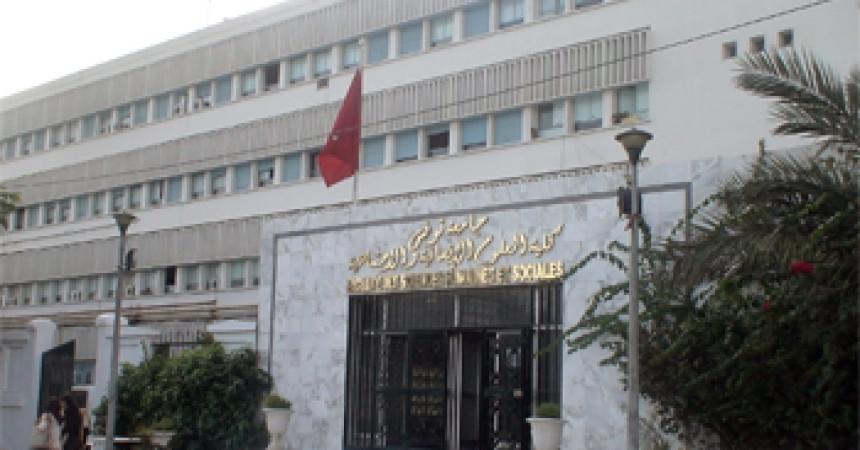 Tunisia:  il siciliano Alfonso Campisi dirigerà la sede dell' Aislli all'Università de La Manouba