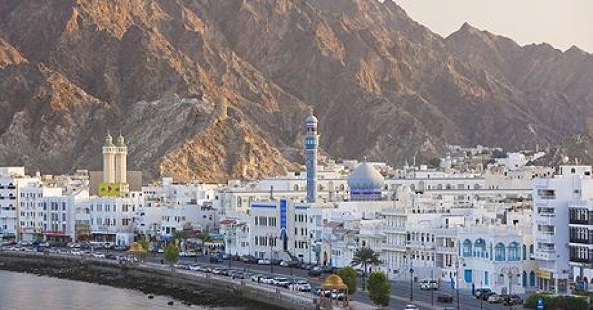 Oman: nuova Zona Economica Speciale cerca imprese