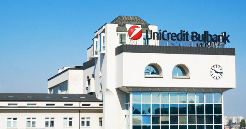 L'Unicredit apre a Sofia business center per imprese italiane