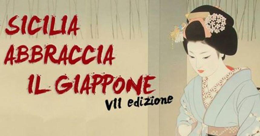 Si rinnova l'abbraccio tra Sicilia e Giappone ai Cantieri Culturali della Zisa
