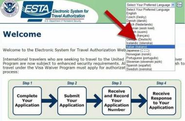 Turismo, modifiche al questionario Esta per gli Usa