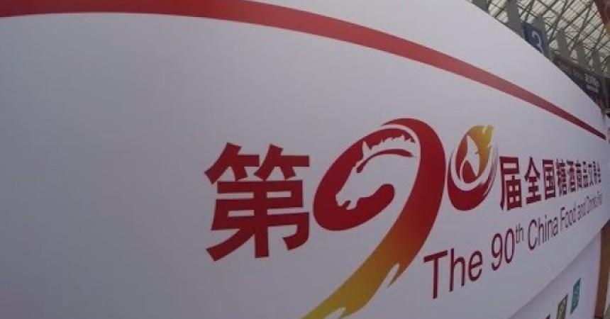 Food e Drinks in Cina, importante vetrina per le imprese siciliane