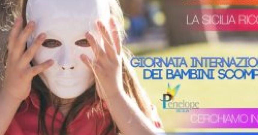 Sicilia, giornata internazionale dei bambini scomparsi