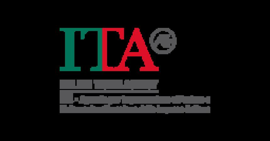 Roadshow per l'internazionalizzazione a Ragusa, mercoledì 28 febbraio 2018