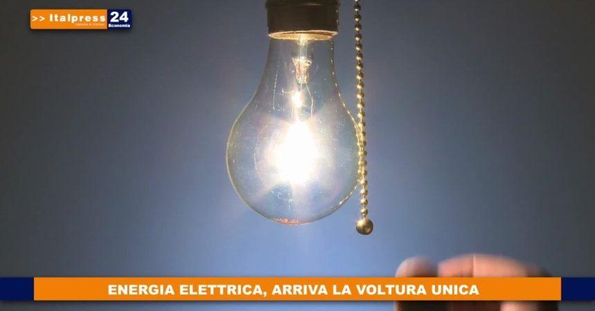 Energia elettrica, arriva la voltura unica