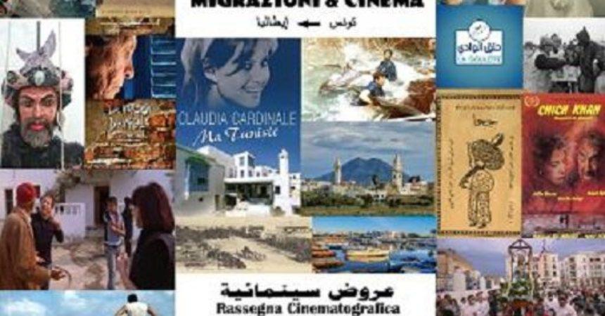 Cinema, da Casbah Mazara del Vallo a Piccola Sicilia de La Goulette