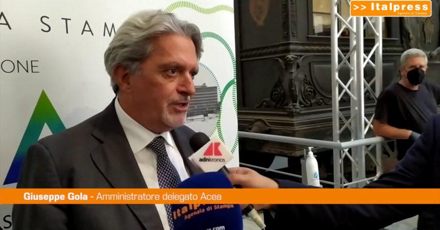 """Roma, Acea racconta 110 anni di storia con il museo immersivo """"Mia"""""""