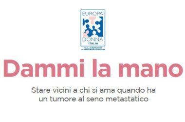 """Tumore al seno, EDI-Sicilia presenta """"manifesto"""" a Presidente Ars"""